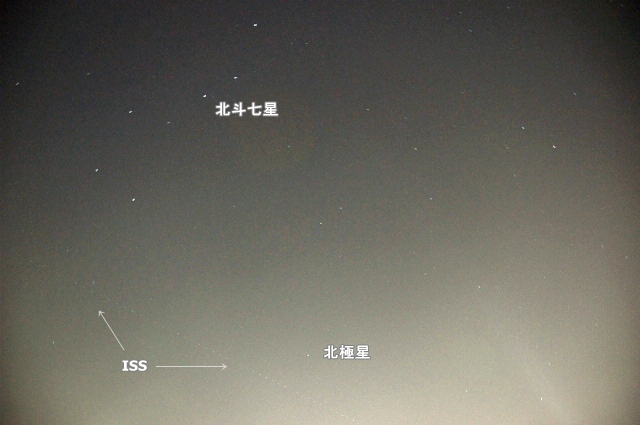 ISS20130603